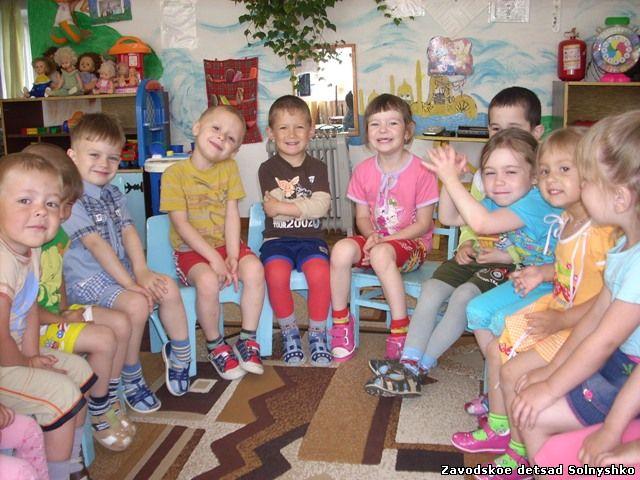 Игры с детьми в детском саду фото